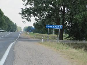 Въезд в Семежево
